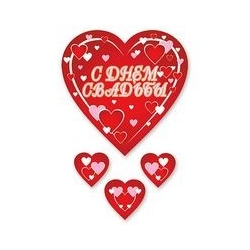 "Dekoratsioon ""S dnjem svadby"" suur süda pune"